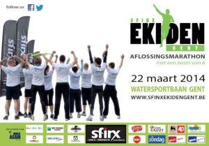 Sfinx Ekiden Gent Affiche 2014